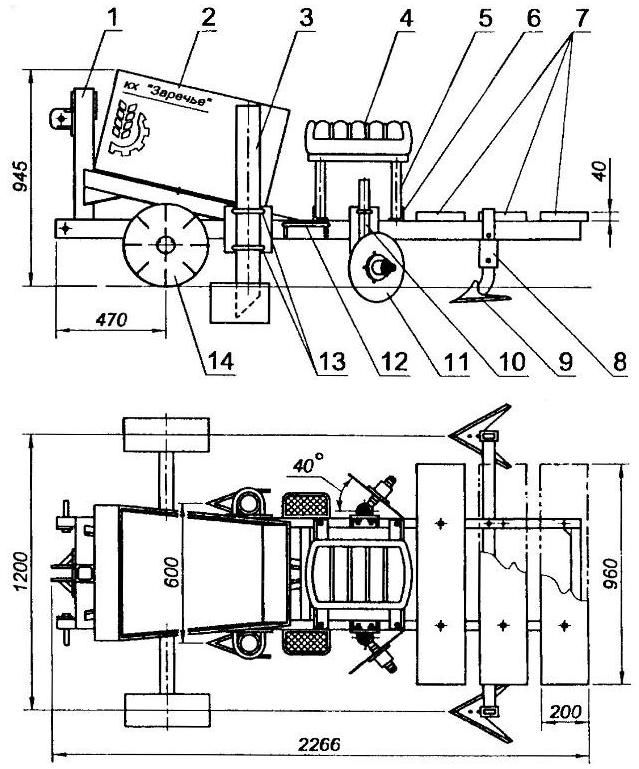 Как сделать картофелесажалку для трактора своими руками