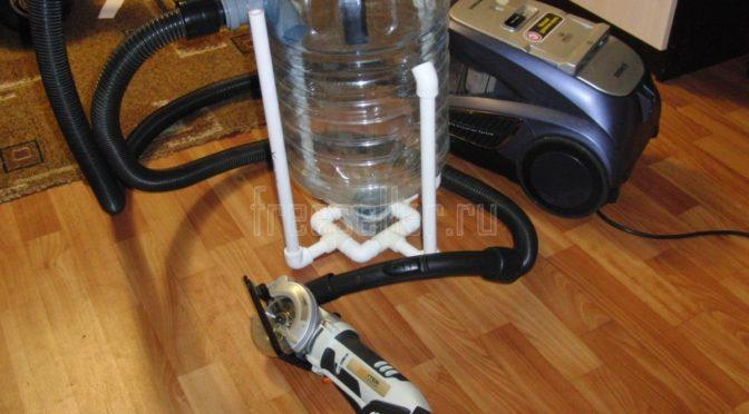 Фильтр-циклон для пылесоса из пластиковой бутылки