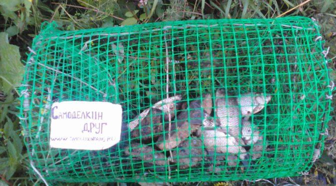 Морда-верша из пластиковой сетки для ловли рыбы