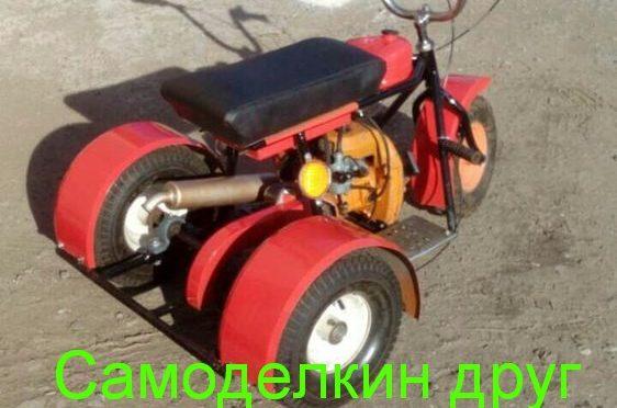Байк трехколесник  мопед с двигателем от бензопилы