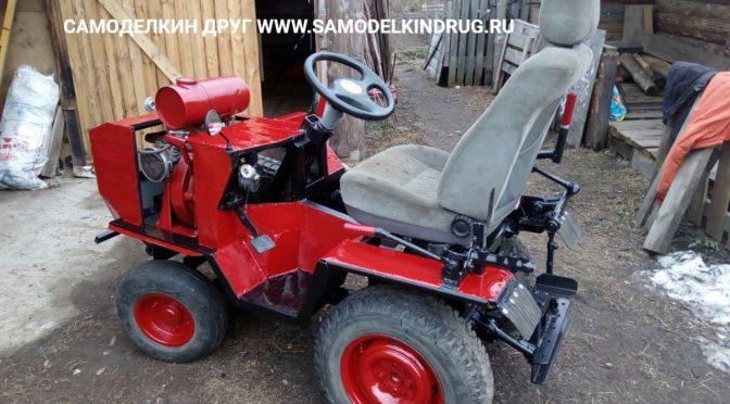 Мини-трактор МТ-2 своими руками