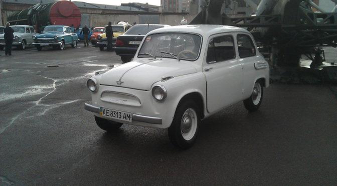 Редкий горбатый Запорожец ЗАЗ-965 образца 1961 года