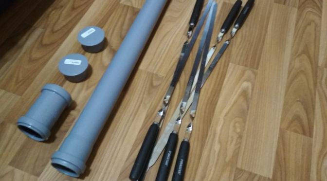 Тубус для шампуров из ПВХ трубы