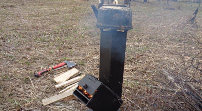 Как сделать печь ракету из металла своими руками