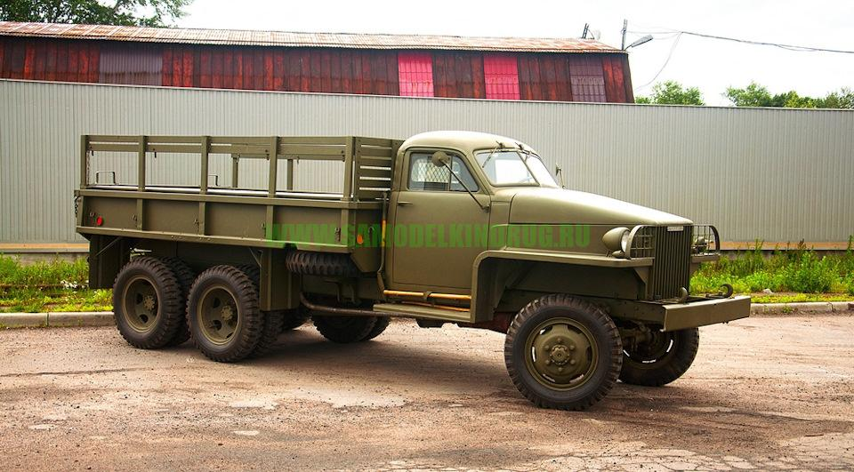 студебекер грузовик повышенной проходимости