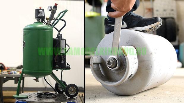 Как сделать компрессор из газового баллона своими руками