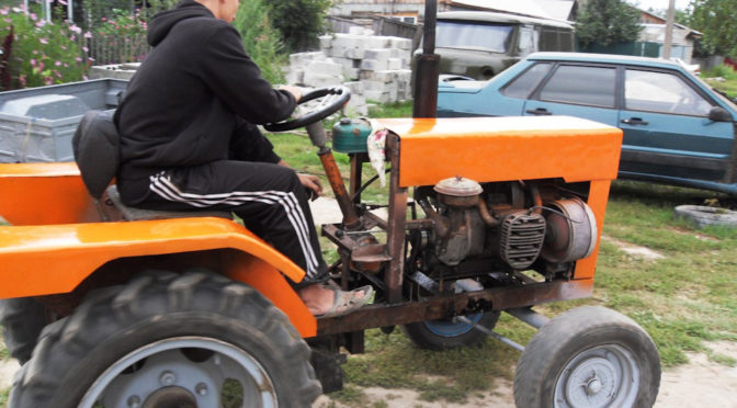 Самодельный мини-трактор с ДВС К-750