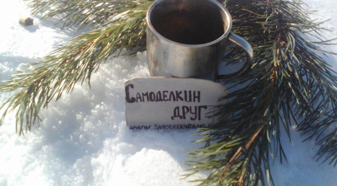 Таёжный чай из хвои