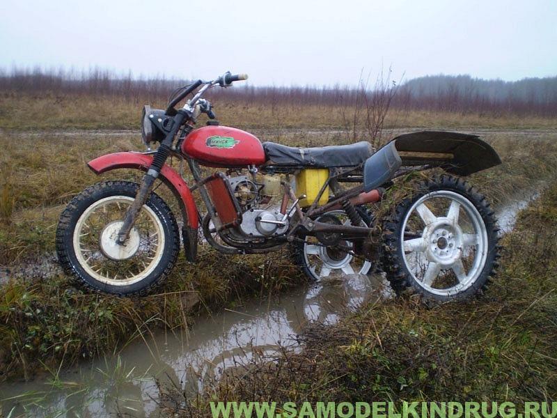 Квадроцикл из минска своими руками