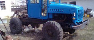 трактор на базе грузовика газ 66
