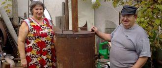 бубофоня печь длительного горения