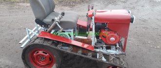 Самодельный гусеничный трактор