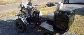 Самодельный квадроцикл на базе мотоцикла Урал